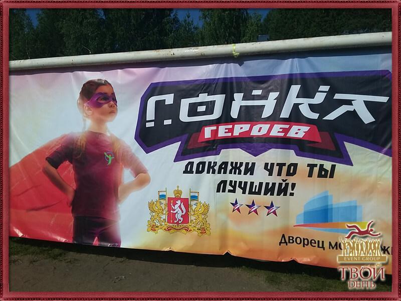 gonka_geroev_018